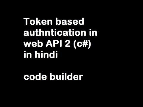 web based instruction in hindi