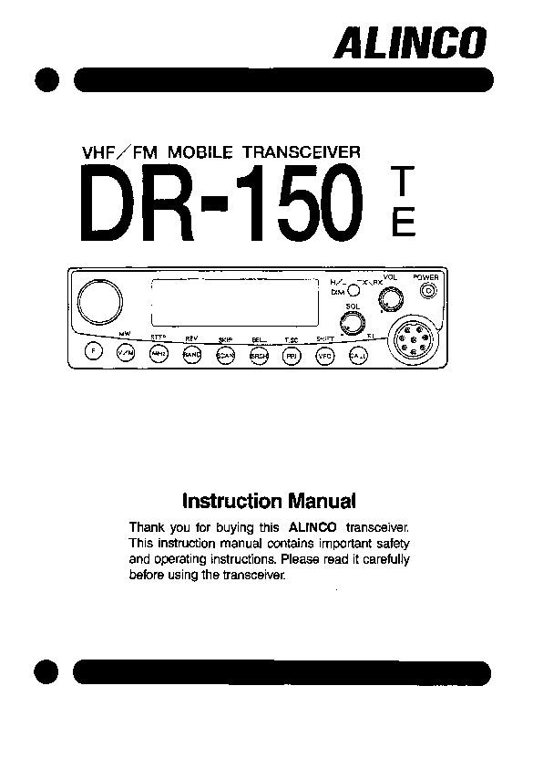 lk 150 instruction manual
