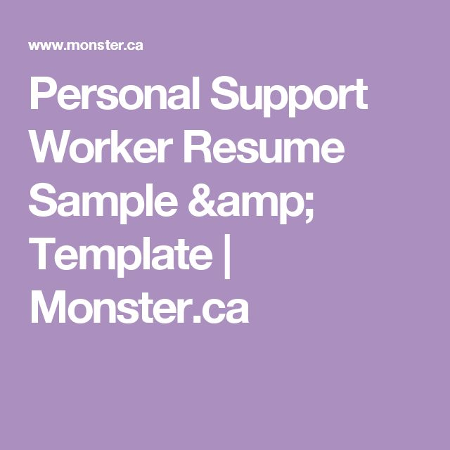 personal support worker instructions template