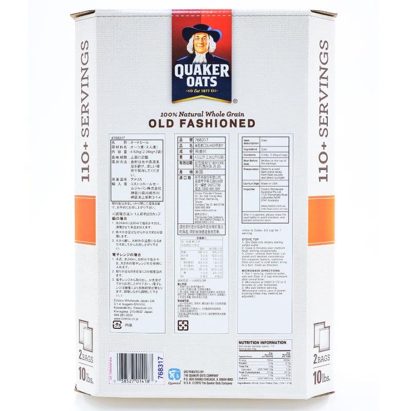quaker oats old fashioned oatmeal instructions