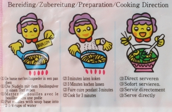 decor pasta cooker instructions