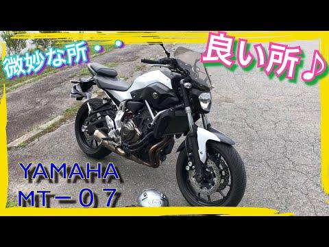 yoshimura exhaust fz 09 instruction baffle